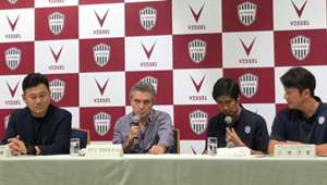 Juanma Lillo - Vissel Kobe 2018