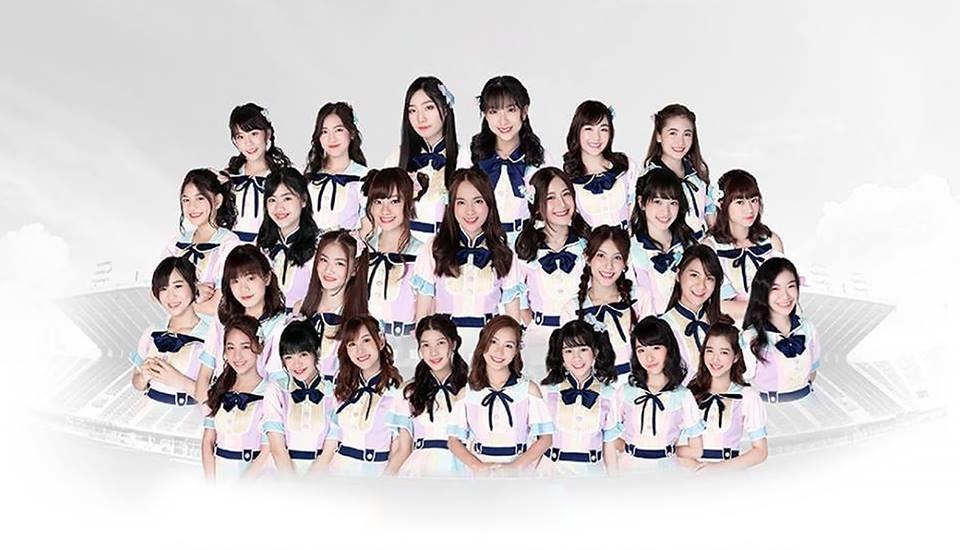 "Image result for ช้างศึกคอนเฟิร์ม BNK48 รุ่นสอง ร่วมเชียร์ ""GSB Bangkok Cup 2018"""