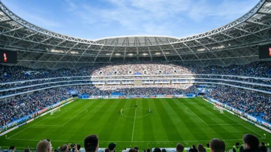 Samara Arena general view