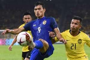 Malaysia v Thailand - AFF Suzuki Cup 2018