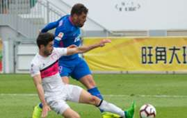 Kitchee 5:0 won over Dreams FC.