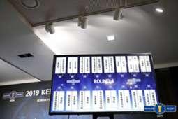 FA컵 32강 대진