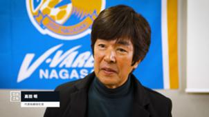 2018-11-30-nagasaki-takata