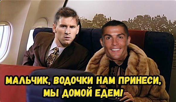 WC2018. Messi, Ronaldo Meme