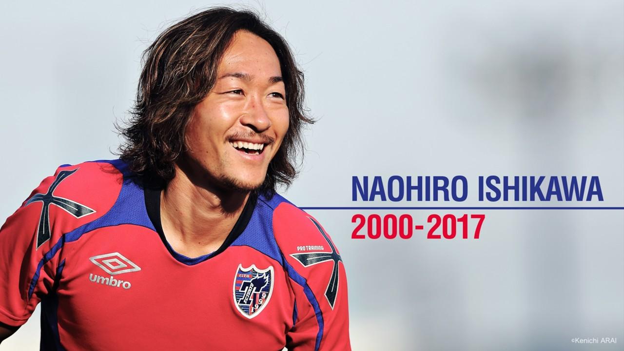 2017-08-03-Ishikawa-Naohiro-1