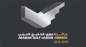 جوائز دوري الخليج العربي