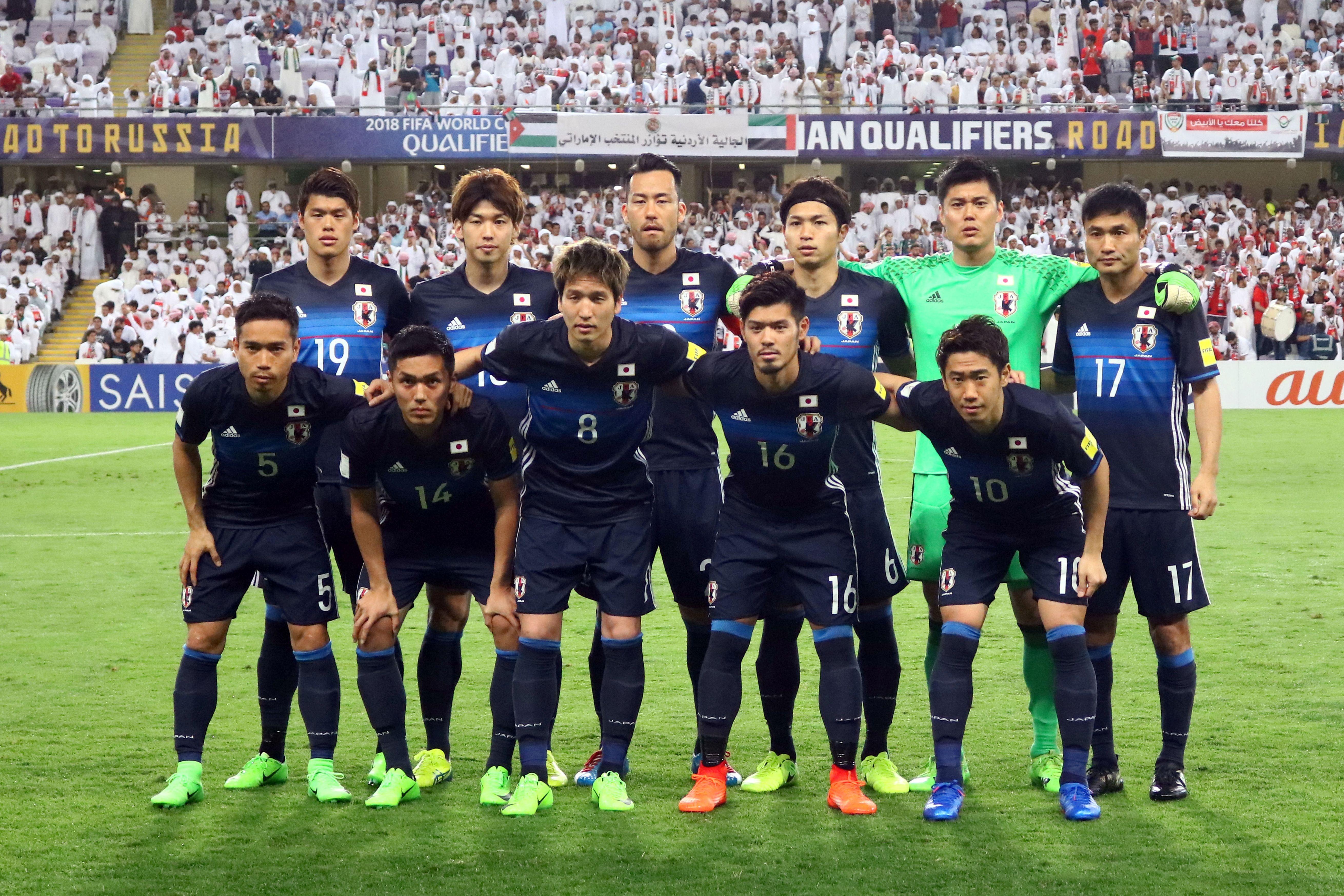 UAE vs Japan