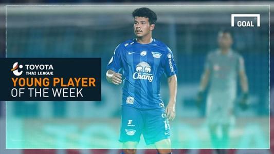ผลการค้นหารูปภาพสำหรับ บุรีรัมย์หมดทางเลือกต้องปิดประตูตีแมวToyota Thai League Young Player of the Week 11 : สหรัฐ สนธิสวัสดิ์