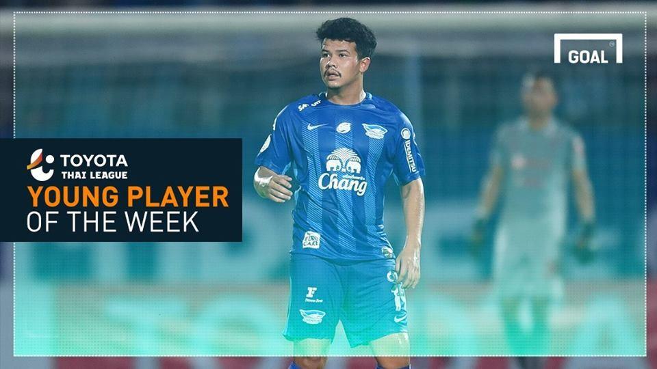 ผลการค้นหารูปภาพสำหรับ Toyota Thai League Young Player of the Week 11 : สหรัฐ สนธิสวัสดิ์