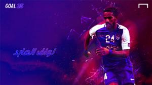 GOAL 25 - Nawaf Al Abed