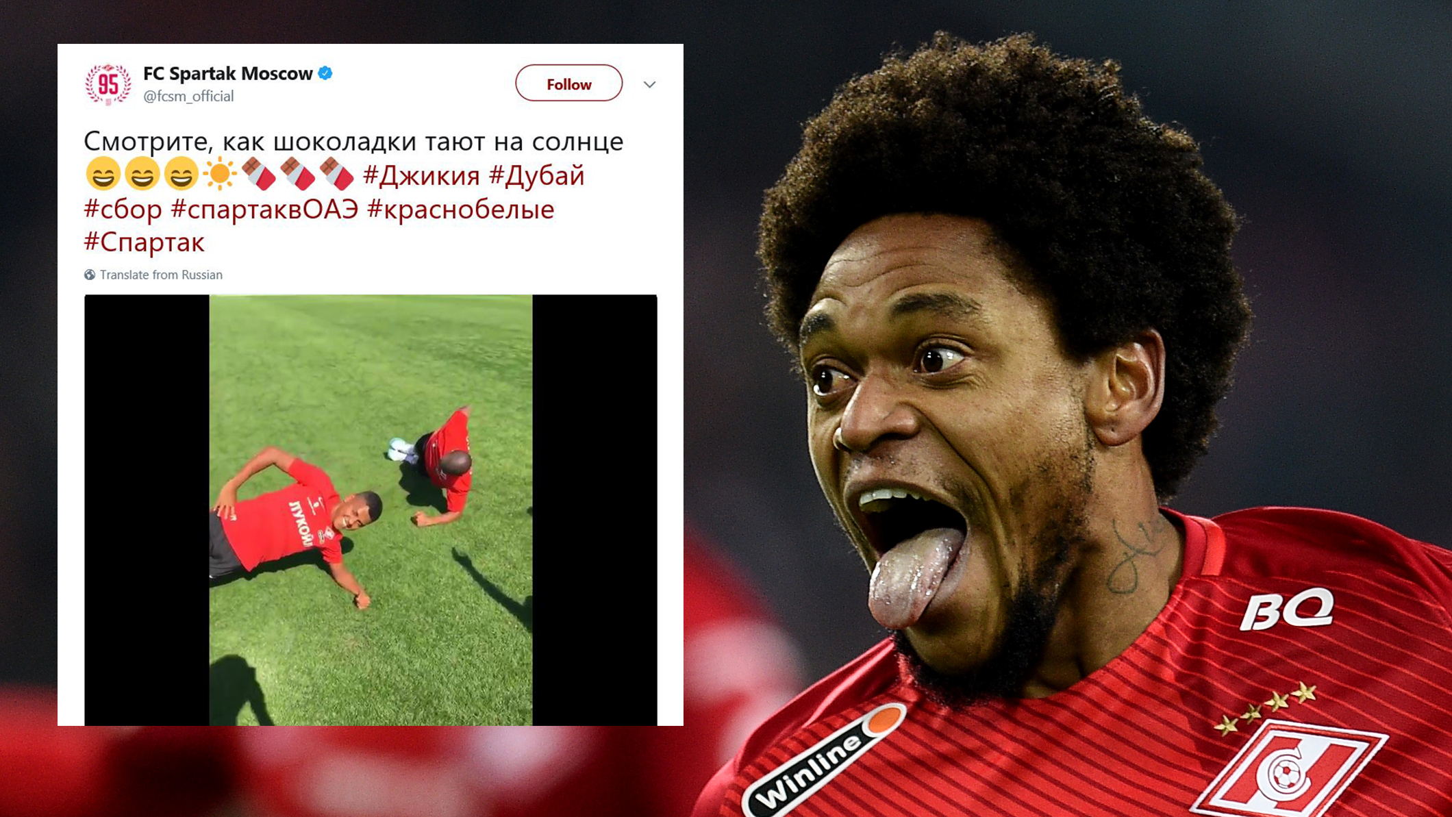 No racism at Spartak Moscow, say filmed club players