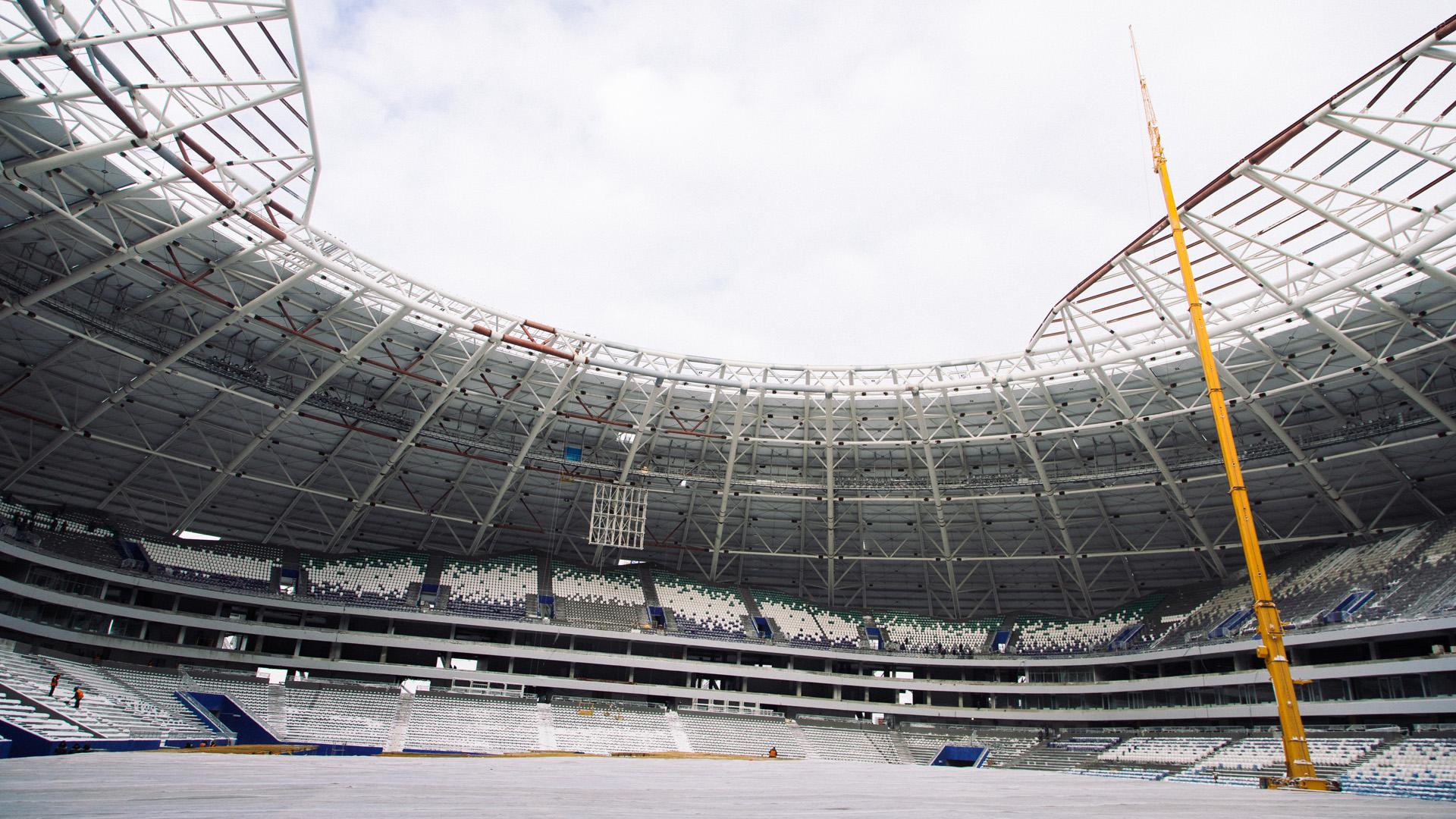 Samara Cosmos Arena Stade