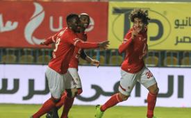 الأهلي - محمد هاني