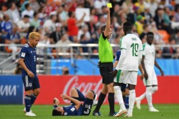 Niang got yellow card against Japan