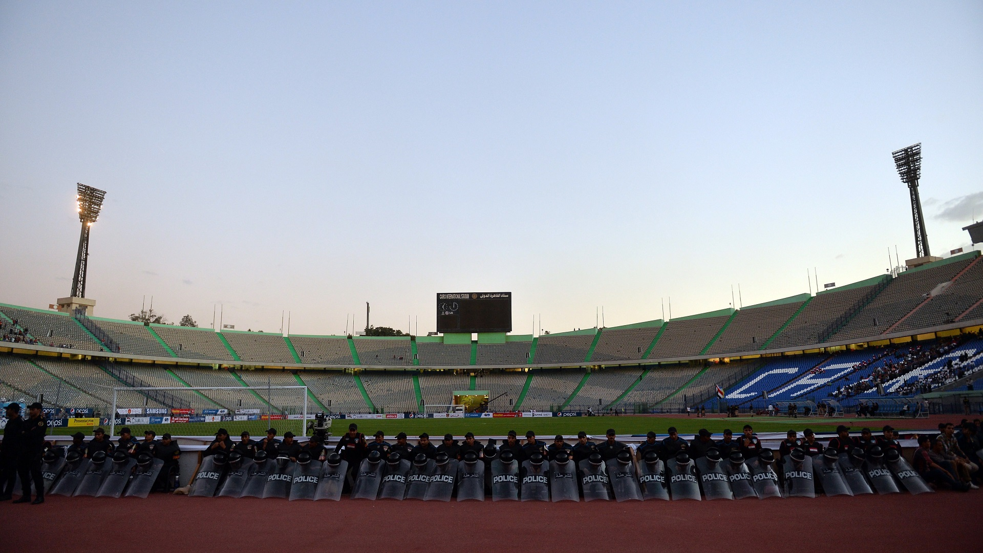 Cairo International Stadium in the Egypt