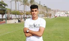 فادي محمد إبراهيم