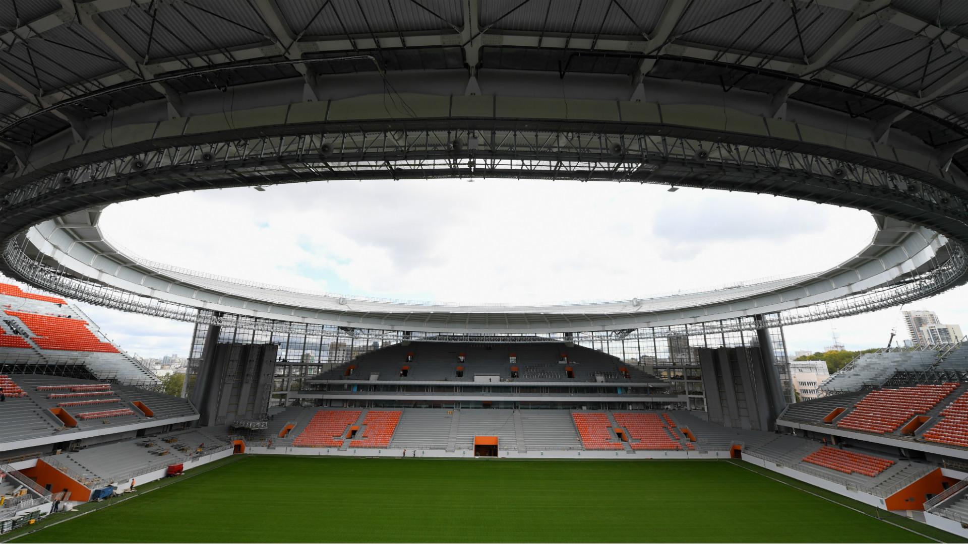 Yekaterinburg World Cup stadium