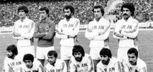 Iran 1972