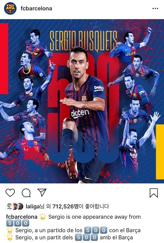 FC바르셀로나에서 개인 통산 500경기 출전 기록을 세운 부스케츠. 사진=바르셀로나 공식 인스타그램