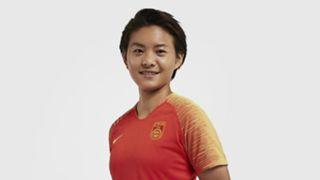 China Women's World Cup 2019 kit