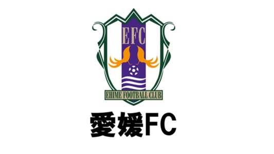 最新移籍情報】愛媛FC-新加入・...