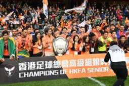 Senior shield final, Yuen Long 3:0 won over Eastern.
