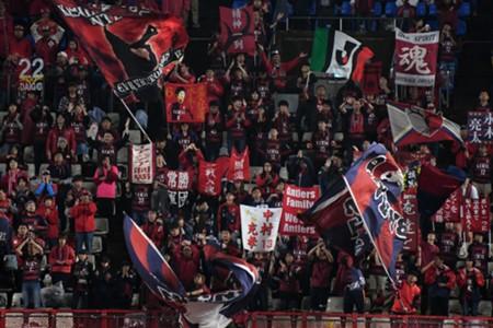 Kashima Antlers fans