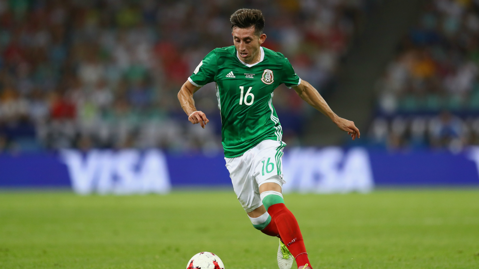 Héctor Herrera Alemania - México 29062017