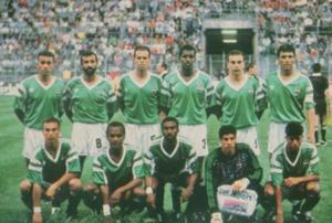 منتخب مصر 90