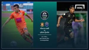 Preview Chang FA Cup : บุรีรัมย์ ยูไนเต็ด - ศรีสะเกษ เอฟซี (รอบรองชนะเลิศ)