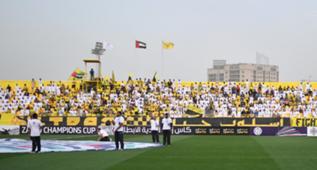 جمهور الوصل الإماراتي