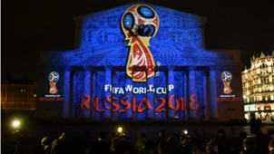 Bolshoi theatre World Cup 2018 emblem unveiling Russia 28102014