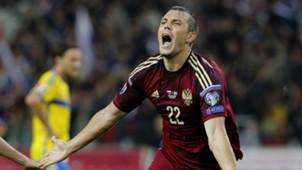 Russia (Group B) | Artem Dzyuba