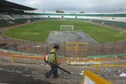 Estadio Ramón Aguilera Tahuichi