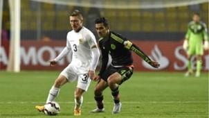 Alejandro Chumacero Bolivia Copa America 05072015