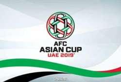 2019亚洲杯