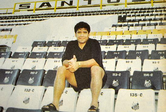 Maradona Santos Vila Belmiro