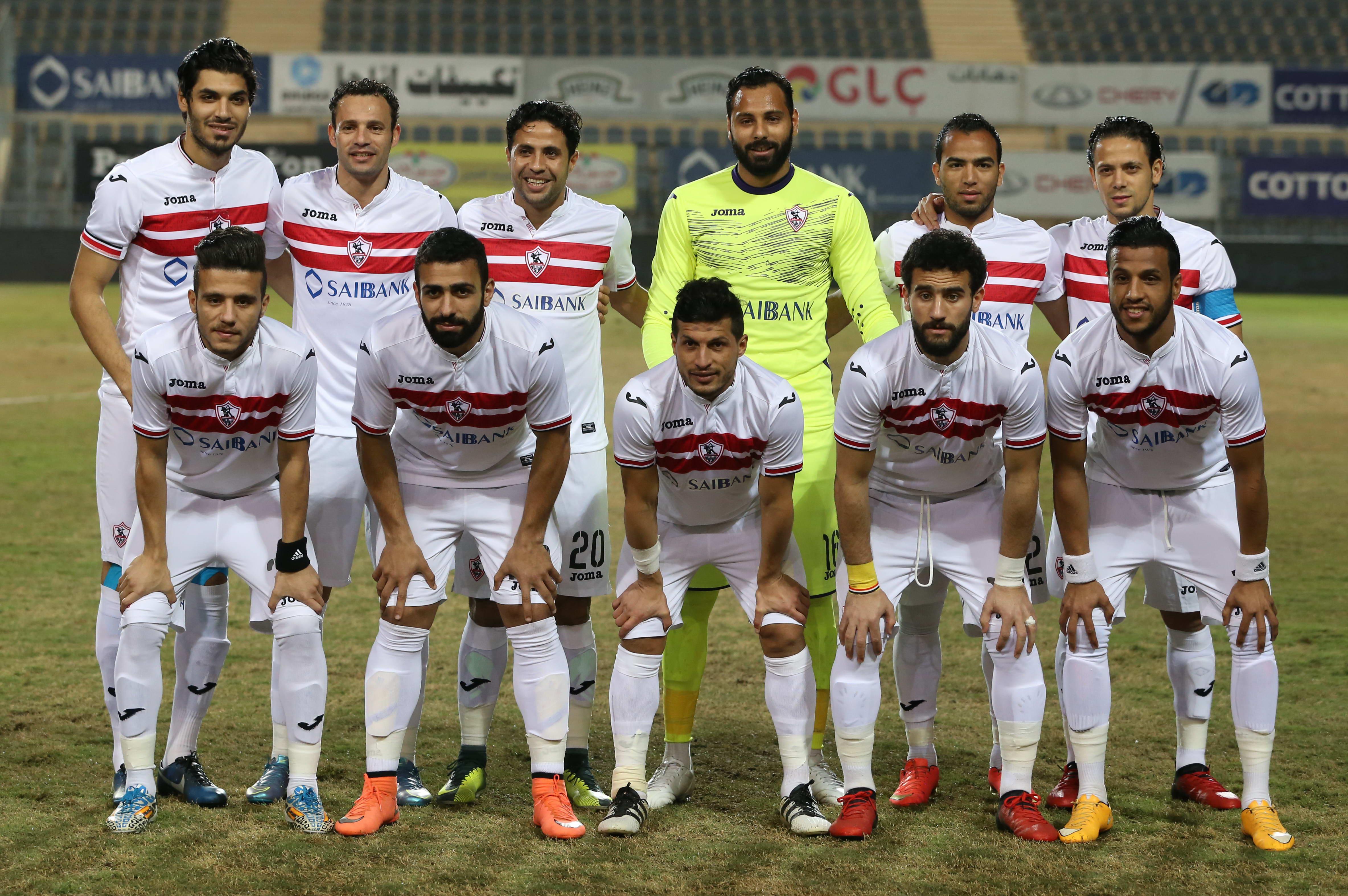 Haras Al Hedoud - Zamalek - Egypt Cup