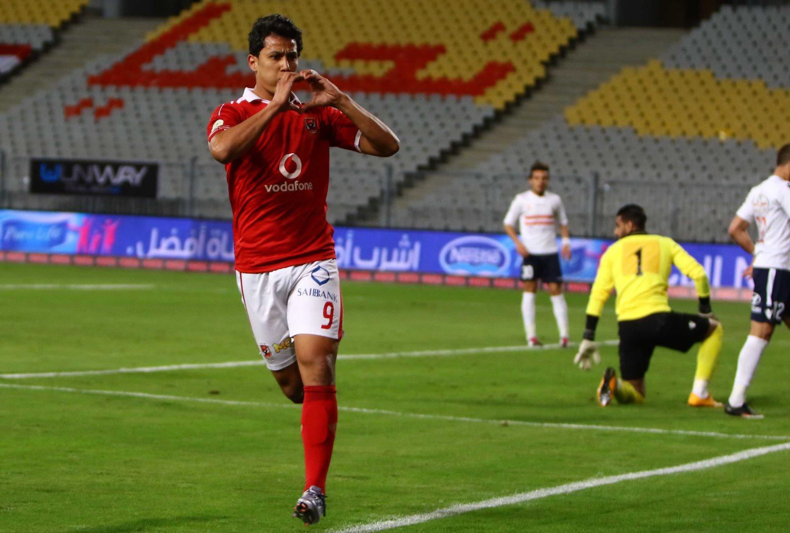 Amr Gamal - Al Ahly - Zamalek