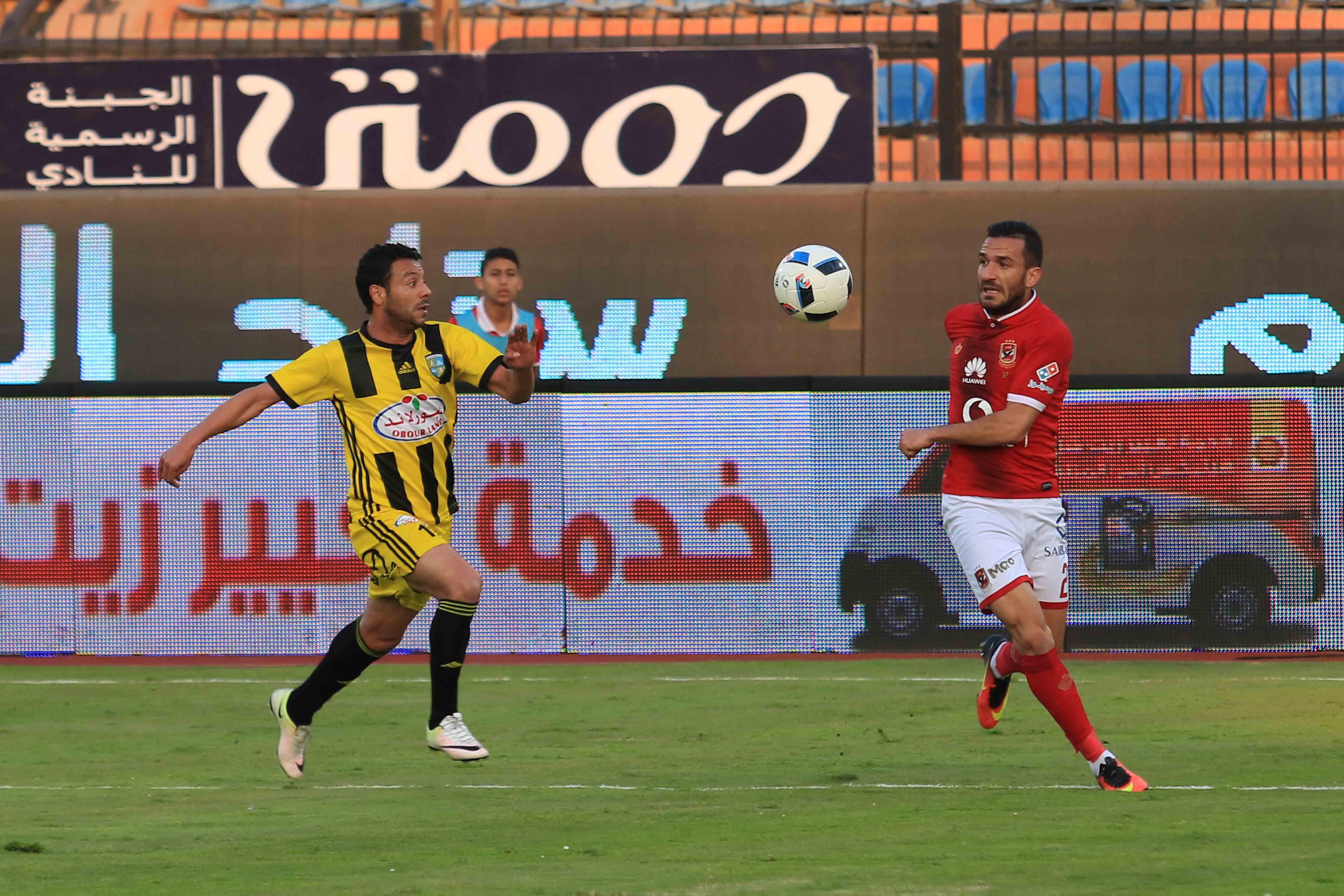 Al Ahly v Al Mokawloon