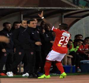 Souleymane Coulibaly - al ahly