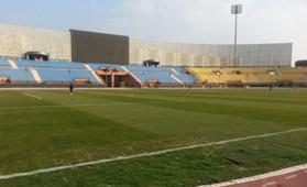 El Salam Stadium