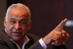 Farag Amer - Smouha