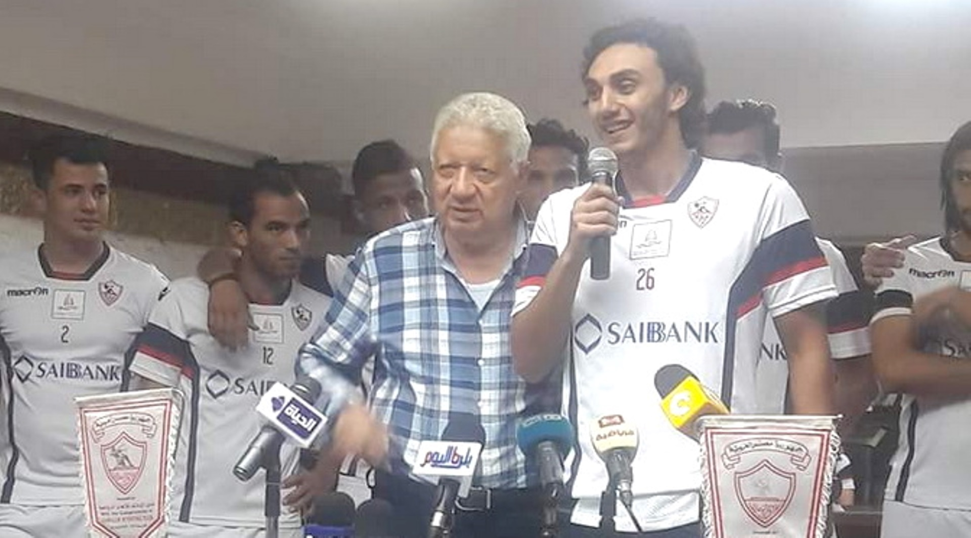 Mohamed Magdy - Murtada Mansour - Zamalek