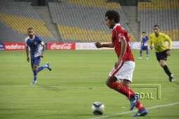 Ahmed Hamdi - Al Ahly - Aswan