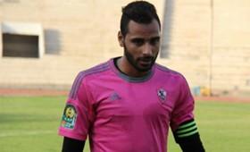 Mahmoud Gennesh - Zamalek