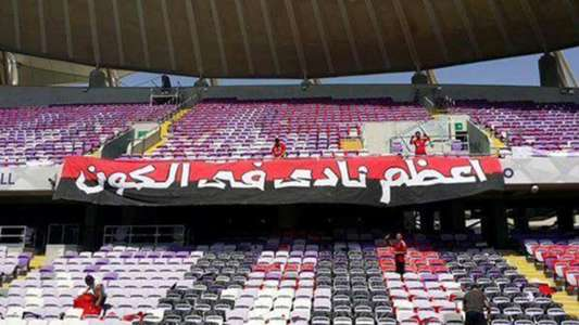 Al Ahly Fans In Emirates
