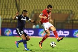 Ali Maaloul - al ahly