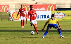 amr elsolia - Tanta v Al Ahly - 4-11-2016