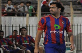 Ahmed Fathi - Al Ahly